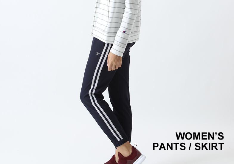 パンツ / スカート