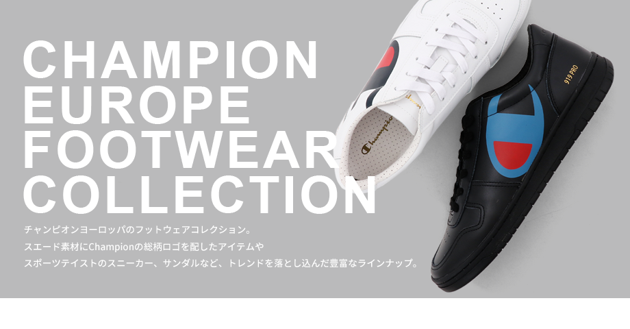 CHAMPION EUROPE FOOTWEAR COLLECTION