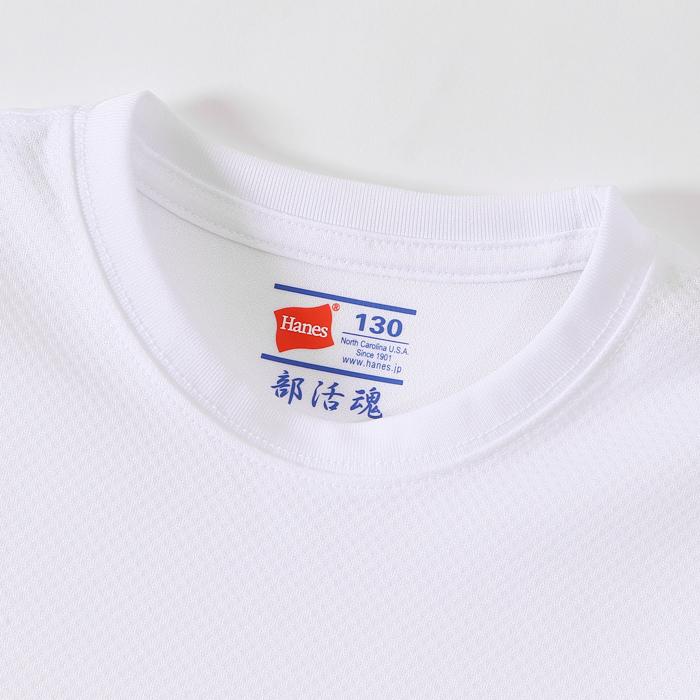 キッズ 【2枚組】 部活魂クルーネックTシャツ 18FW 魂シリーズ ヘインズ(HB1-H701)
