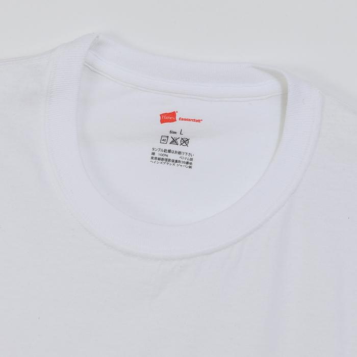 【3枚組】リングスパンクルーネックTシャツ 19FW グローバルバリューライン ヘインズ(HM1EG701)