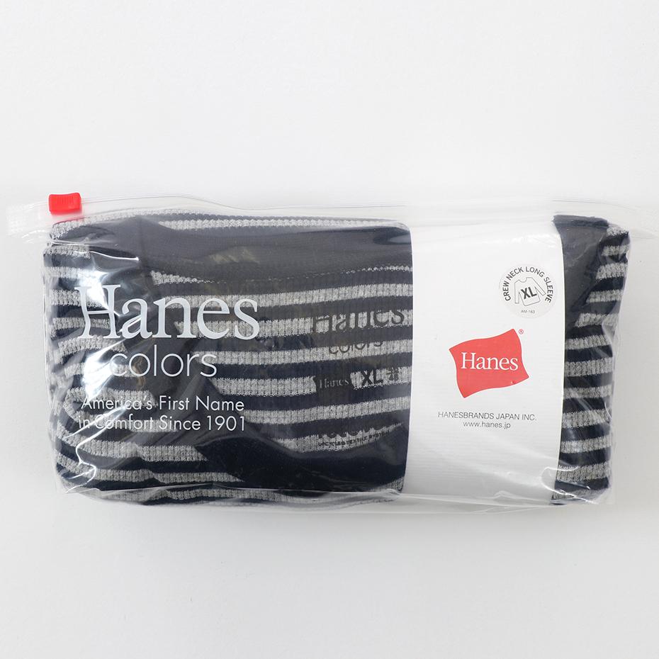ボーダーワッフルロングスリーブ Hanes colors ヘインズ(HM4-Q102)