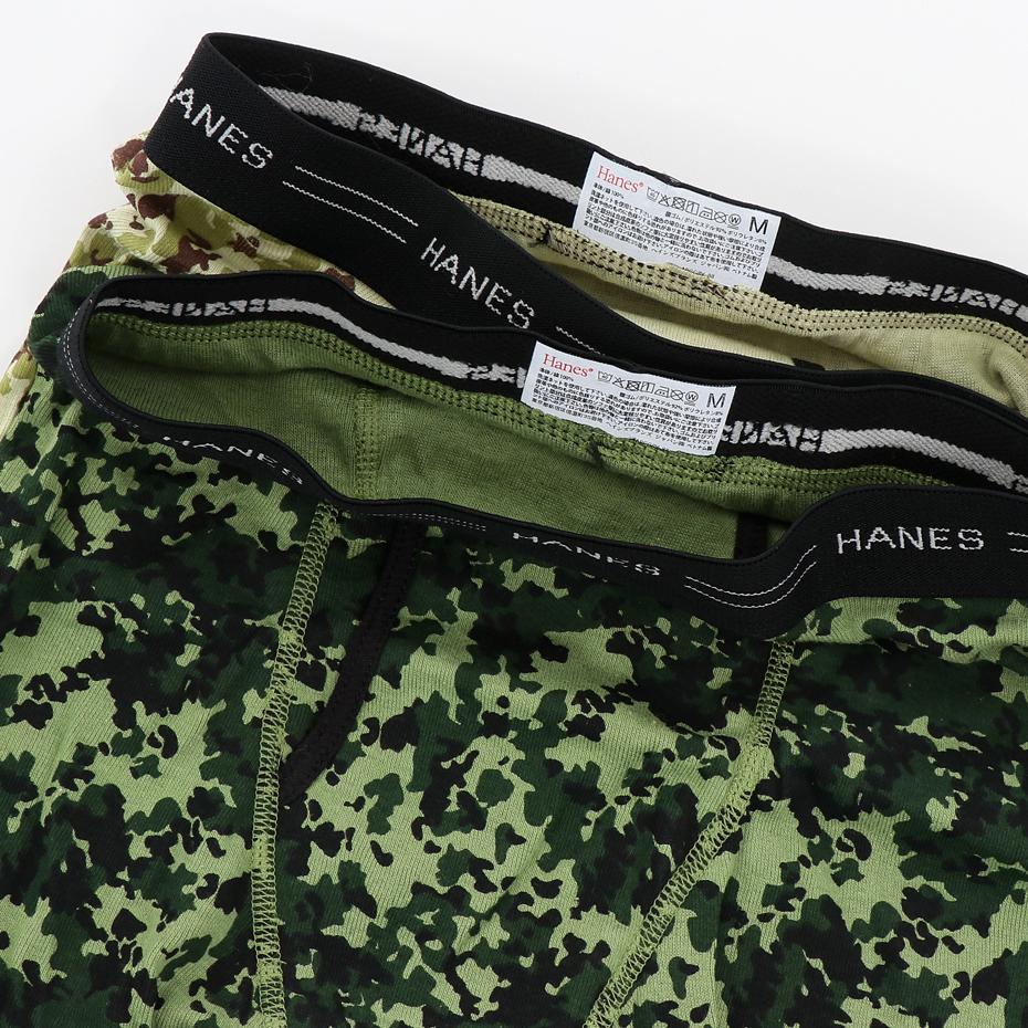 【2枚組】ボクサーブリーフ 19SS グローバルバリューライン ヘインズ(HM6EG701)
