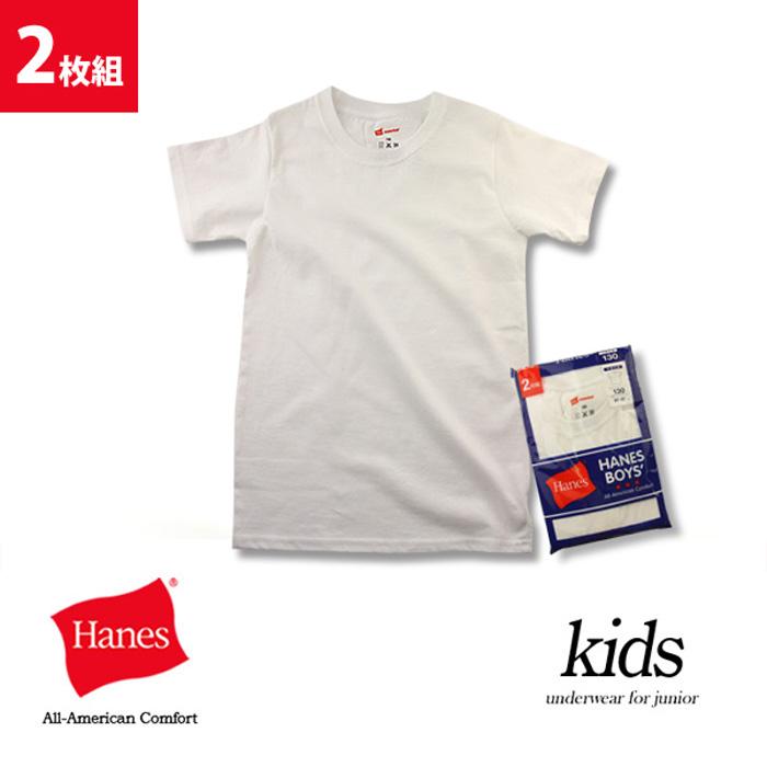 キッズ 【2枚組】 Tシャツ 18FW ヘインズ(HBJB-100)
