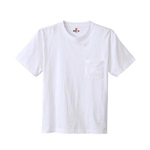 ビーフィーポケットTシャツ 20FW BEEFY-T ヘインズ(H5190)
