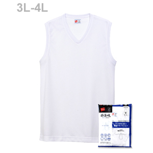 大きいサイズ 【2枚組】部活魂 ノースリーブVネックシャツ 18FW 魂シリーズ ヘインズ(HM3-G704)