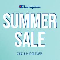 【SALE】チャンピオンスポーツ春夏コレクション「サマーセール」本日スタート!