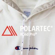 防風性、通気性に優れたPOLARTEC Wind Proファブリック登場
