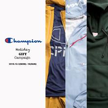 Championのウェアが当たる「ホリデーギフトキャンペーン」開催!<12月3日〜12月16日まで>