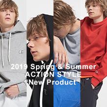 【新商品入荷情報】「ACTION STYLE」のファッション性と機能性を兼ね備えた新たなラインナップが登場