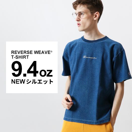 【新商品入荷情報】リバースウィーブTシャツ9.4ozシリーズのNEWシルエット登場