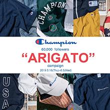 """【公式Instagram】「Champion 60,000 followers """"ARIGATO"""" campaign」"""